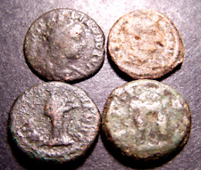 New Listing4 Ancient Roman Coins Lot, Emperor on Lion, Military Standards, Deities, 17-19mm