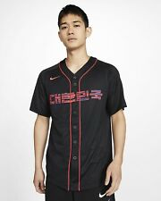 Nike Korea National Team Jersey LARGE Baseball Dri-Fit Men's Red & Black NWOT