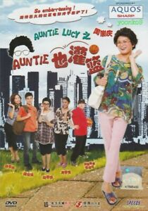 Auntie Lucy Slam Dunk (2009) Singapore Movie DVD _English Sub_ PAL Region 0_