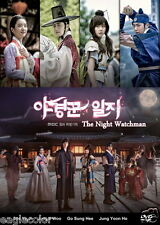 The Night Watchman Korean Drama (6DVDs) Excellent English & Quality!