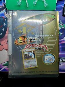 Pokemon Japanese Premium File Folder Neo Genesis with Lugia