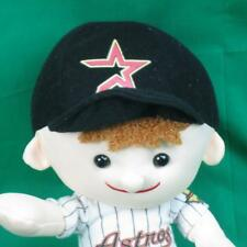 ASTROS BASEBALL NANCO JERSEY LITTLE LEAGUE BOY HAT PLUSH STUFFED ANIMAL TOY