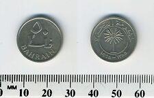 Bahrain 1965 (1385) - 50 Fils Copper-Nickel Coin - Palm Tree