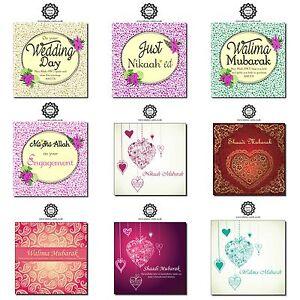 High Quality Affordable Muslim Wedding Walima Shaadi Cards