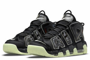 Nike Air More Uptempo '96 'Retro Summer' Edition DM6213-045 Size 8-12 NWT