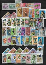MALDIVE LOT / COLLECTION OF 87 STAMPS