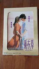 Lavender VCD Takeshi Kaneshiro Kelly Chen Eason Chan English Sub RARE