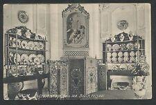's-Gravenhage  Huis ten Bosch  Eetzaal