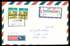 Iraq 1994 EMS Express Post Airmail Cover Attractive!