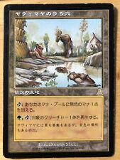 Yavimaya Hollow Japanese Urza's Destiny mtg HP
