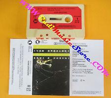 MC IVAN GRAZIANI Seni e coseni 1981 italy NUMERO UNO 1 ZPKN3413 no cd lp dvd vhs