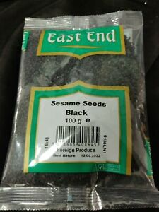 Spices and Herbs 100G Ground whole curry powder Masala East End seasonings