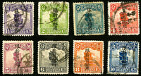 China Stamps VF Used Lot of 8 Junk Boats