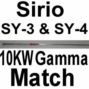 10 KW GAMMA MATCH - SIRIO SY-3 & SY-4 ANTENNAS
