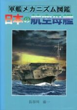 Warship Mechanism Picture Book Japanese Aircraft carrier 1997 Japan