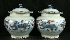"8.2"" Old Blue White Red Porcelain Dynasty Palace Kylin Beast Pot Jar Crock Pair"