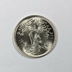 1960 Egypt Silver 10 Piastre UNC 182818B