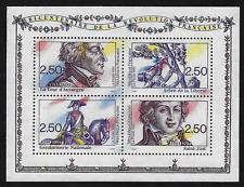 France Stamps -Sheet of 4 -ʺBicentenaire de le Révolution Françaiseʺ #2259 MNH