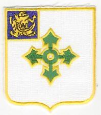 47th Infantry Regiment BC Patch Cat. No. C6450