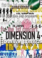 f (x) the 1st concert DIMENSION 4 - Docking Station in JAPAN (DVD + Sumapura)