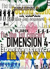 f (x) the 1st concert DIMENSION 4 - Docking Station in JAPAN (DVD + Sumapura)