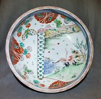 "18th CENTURY KANGXI IMARI BOWL with CRANES in Scroll w/Butterfly - 9 3/4"" marked"
