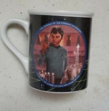 Star Trek Doctor McCoy Bones Coffee Mug Cup Morton Hamilton Collection 1983