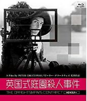 The Draughtsman's Contract Blu-ray Subtitle-Japanese Region=A From JAPAN