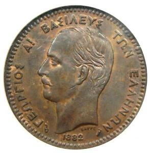 1882-A Greece George 10 Lepta Coin (10L) - Certified NGC MS62 (BU UNC)