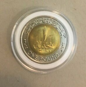 EGYPT One Pound Coin Suez Canal Money New Branch of Suez Uncirculated New Egypti