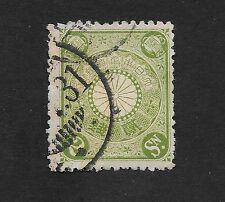 Japan 1899 Chrysanthemum Stamp 2s (Z1)