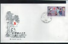 Silver Jubilee Year Of Nepal Junior Red Cross Society-1991. Nepal Stamp Fdc Asia Nepal