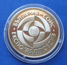 BULGARIA 5 levs 1985 , World Young Inventors Exposition, Proof , MINT