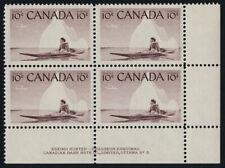 Canada 351 BR Block Plate 5 MNH Eskimo Hunter, Kayak