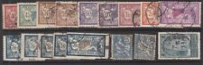 FRANCE^^^^^#121//248   used  collection( mostly MERSONS) $$@ lar 472fr2