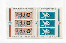 Korea Sc # 798a-799a Complete set 2 Souvenir Sheets,XF MNH**,scv $70,see pic !