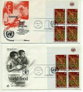 UN FDC 1971 first day cover United Nations Honoring World Food Program