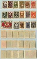 Russia USSR, 1947 SC 1104-1120, Z 1022-1038 mint. f389
