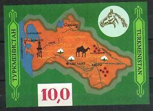 Turkmenistan Stamp - Map of Turkmenistan Stamp - NH