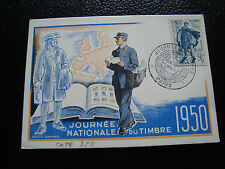 FRANCE - carte 1er jour 11/3/1950 (journee du timbre) (cy54) french