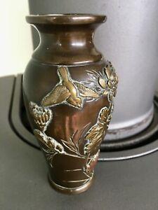 Antique Japanese Meiji Period Mixed Metal Brass Copper Vase C1800 Chrysanthemums
