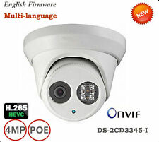 Hikvision 4MP EXIR Turret IR IP66 Outdoor POE Dome Network Camera DS-2CD3345-I
