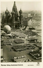 MOSCOW, RUSSIA - SPORT PARADE ca 1934 REAL PHOTO POSTCARD BY KUBEYEV (1910-1956)