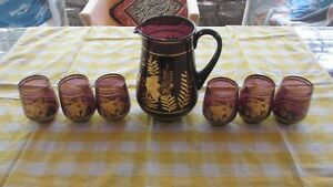 Vintage  Purple Water/Lemonade Set with Gold Fish Design Sugar  6 glasses