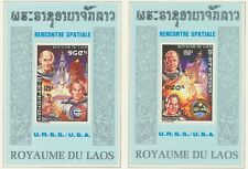 LAOS 1975 APOLLO SOYUZ superb U/M set of 6 different MS (only 3,395 issued), RR!
