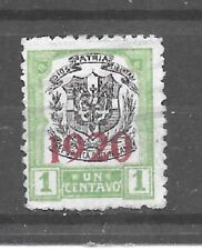 Dominican Republic Stamp- Scott # 221/A25-1c-Canc/H-1920-Overprinted-NG