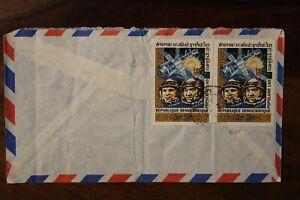 Laos 1979 République Démocratique cover Air Mail Par Avion paire
