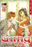 GUNG PALACE LOVE STORY 11 - Flashbook