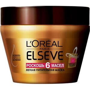 Hair mask L`Oreal Paris Elseve Lux nutrition 6 oils 300 ml.