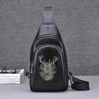 Men's Faux Leather Sling Bag Chest Pack Shoulder Backpack Daypack Single Strap